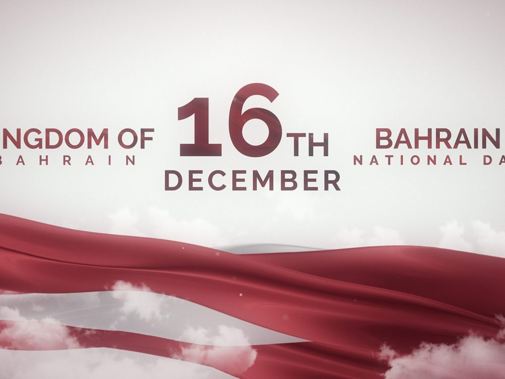 Bahrain National Day